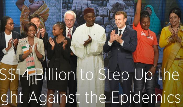 Il Fondo Globale raggiunge l'obiettivo, restano da sconfiggere le tre epidemie