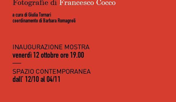Brescia: Burkinabè a Spazio Contemporanea dal 12 ottobre al 4 novembre